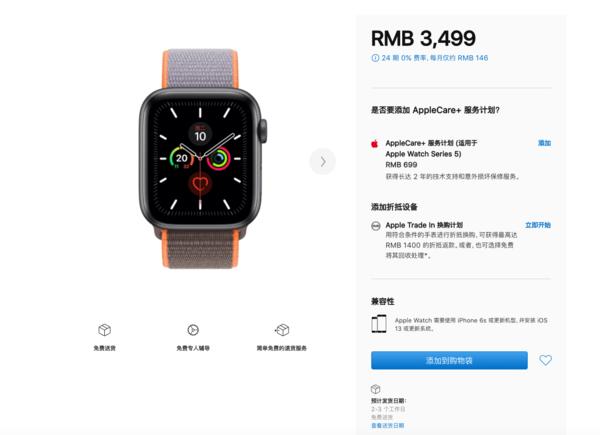 苹果将在本周发布部分新品:新一代Apple Watch