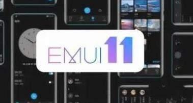 华为emui11支持的机型,看看升级名单中有没有你的手机