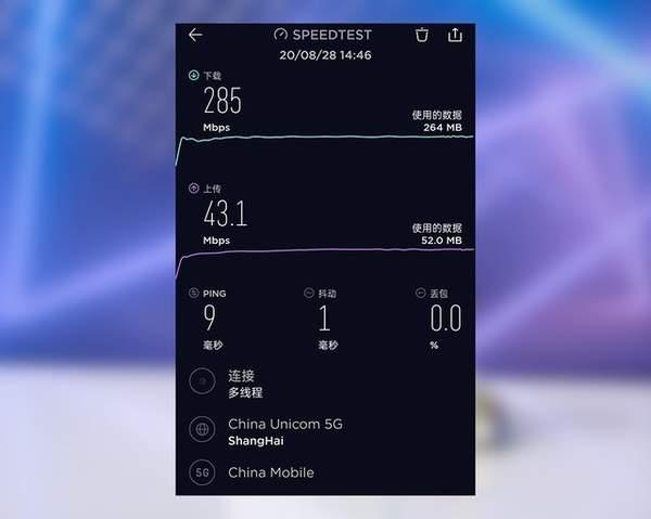 realmeX7Pro真机评测,realmeX7Pro配置参数详情