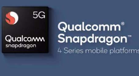 高通骁龙4系5G芯片最新曝光:将由三星代工生产