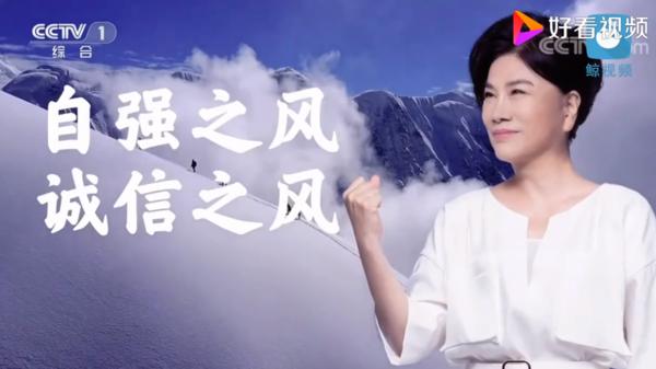 格力无风非空调广告引发争议,董明珠自己打自己脸?