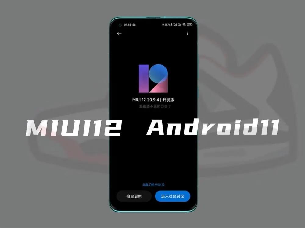 MIUI12稳定版更新反馈:Bug更少系统更流畅