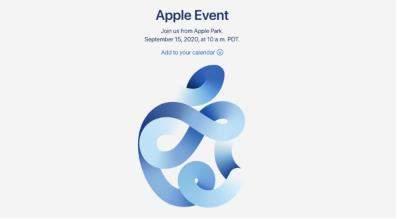 苹果秋季新品发布会直播地址_iPhone12发布会在哪看