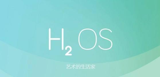 氢os11公测版什么时候发布?氢os11公测版更新详情