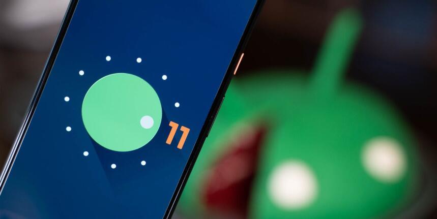 Android11正式发布,安卓11更新内容大全
