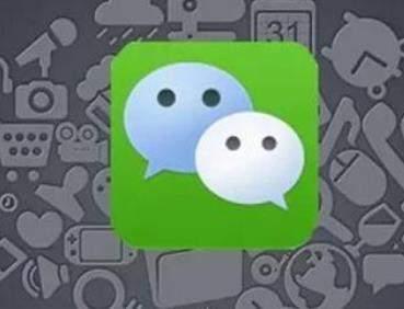 微信对话框新增搜一搜功能,长按并选择文本就能使用