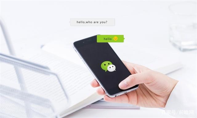 微信对话框上线搜一搜功能,微信搜一搜怎么用?