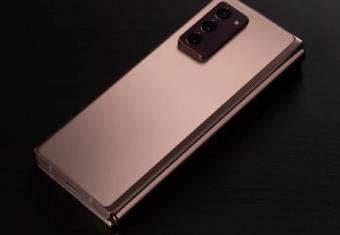 三星z fold 2国行版多少钱_三星z fold 2国行版手机价格