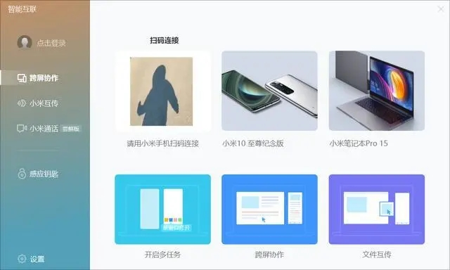 MIUI12 20.9.7更新内容一览,新功能你们喜欢吗?