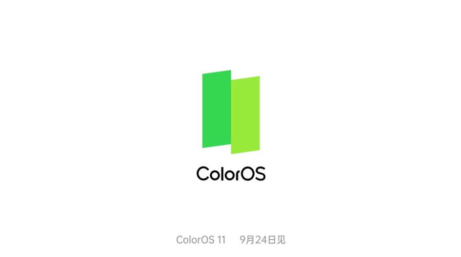 ColorOS11发布会在那里看?ColorOS11发布会时间是什么?