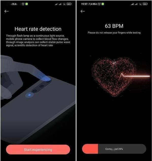 小米Mi Health应用更新:感应手指就可以测心率
