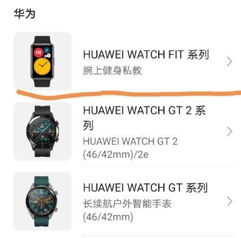 华为watch fit手表怎么样?华为watch fit功能有哪些?