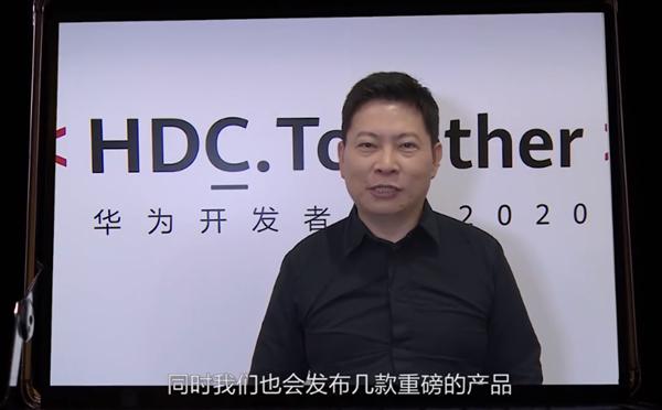 余承东预告华为开发者大会秘密消息:或有重磅新品发布