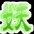 梦幻封妖传6无限神兜兜破解版