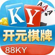 开元ky88棋牌
