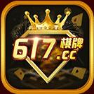 617棋牌官网版