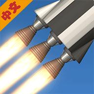 航天模拟器1.5汉化版