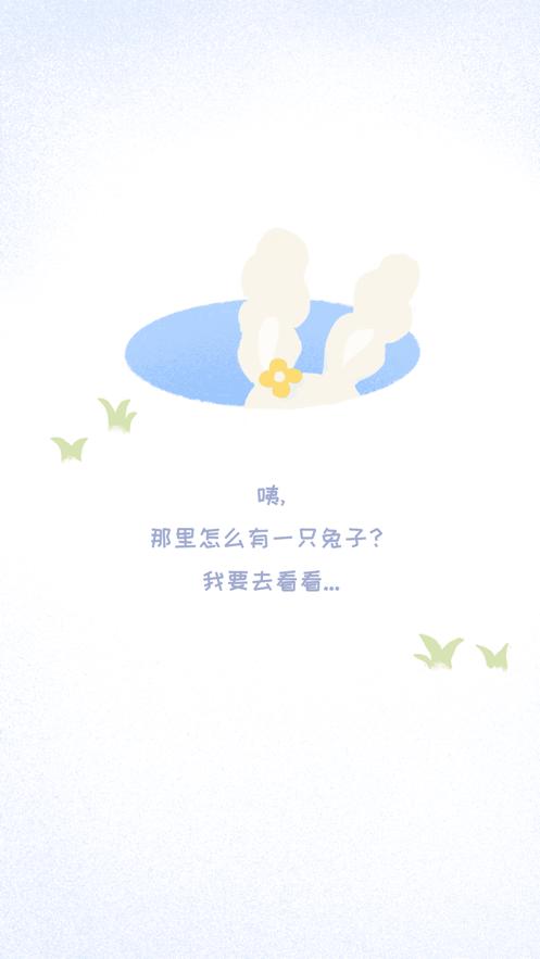 录音兔App官方版图2