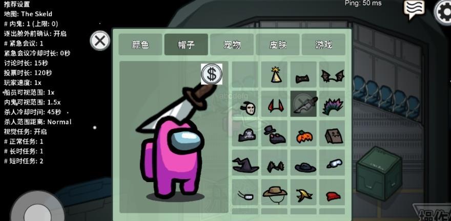 太空杀中文版图1