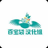 神话庄园1.7完整汉化版