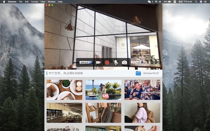 iCamera安卓版图3