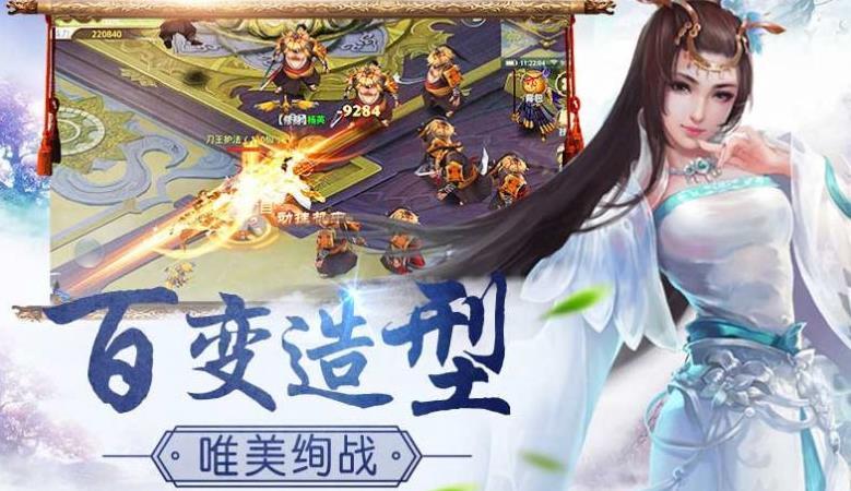 仙侠之反派大师兄图3