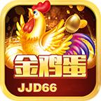 金鸡蛋JJD88com