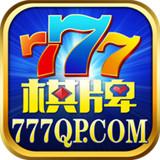 777棋牌游乐城游戏娱乐