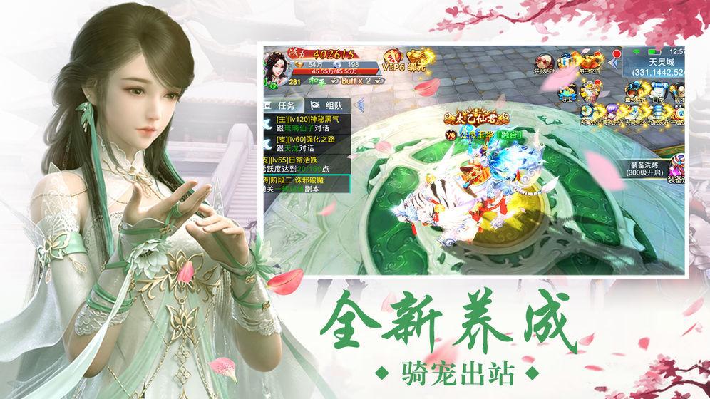 纵剑奇缘情侣游戏图1