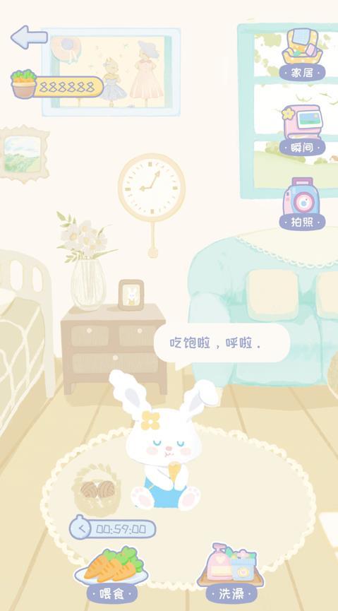录音兔免费版图3