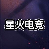 星火电竞APP