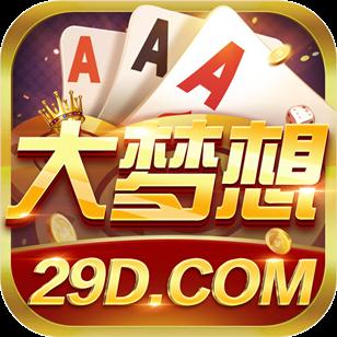 大梦想棋牌29d
