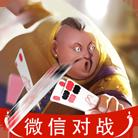 小闲巴渝棋牌最新版本
