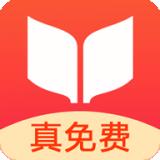 书荒免费小说APP