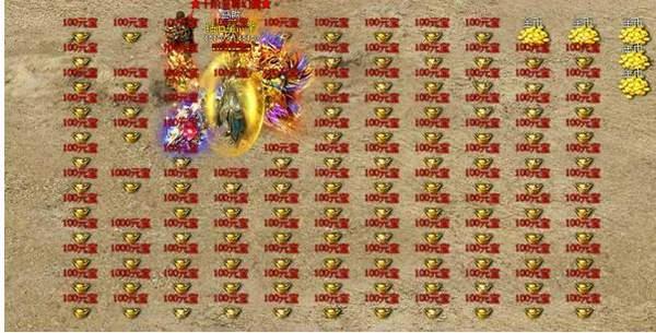 180火龙打金之魔龙传说