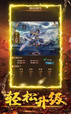 180火龙打金之魔龙传说图3