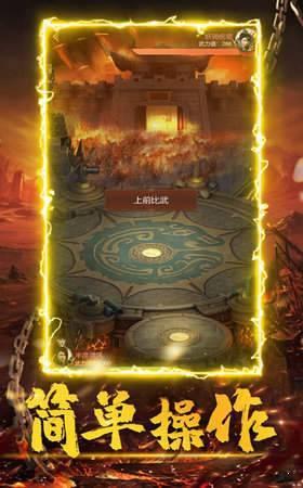 180火龙打金之魔龙传说图2
