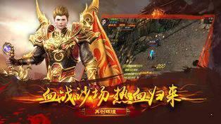 新轩辕传奇游戏图2