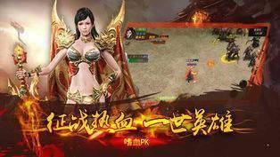 新轩辕传奇游戏