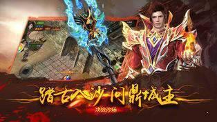 新轩辕传奇游戏图1