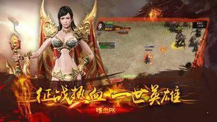 新轩辕传奇游戏图3