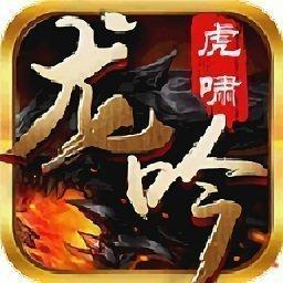 7kanba龙吟虎啸三端互通版