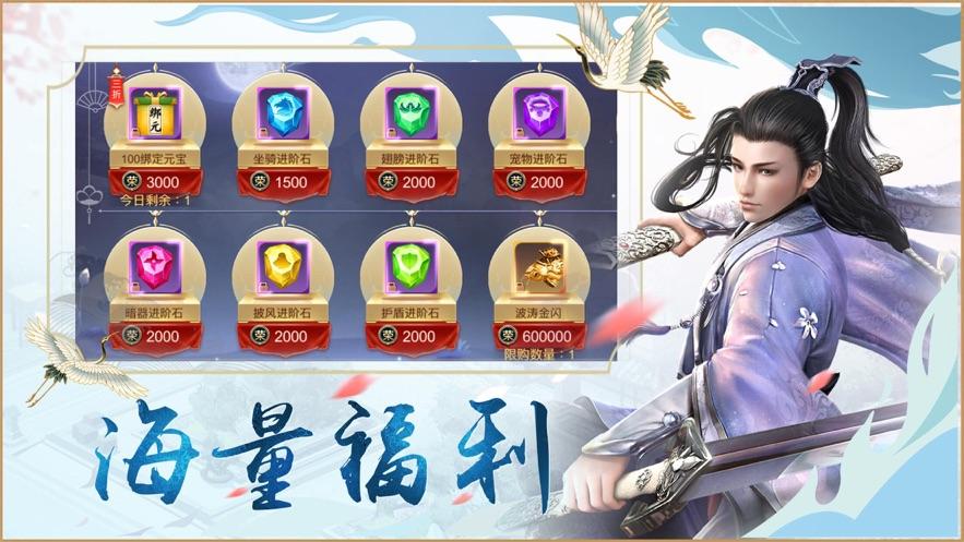 剑灵仙尊图1