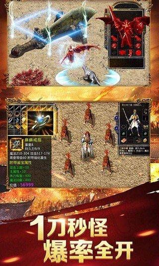 妖杀传奇网站发布网图3
