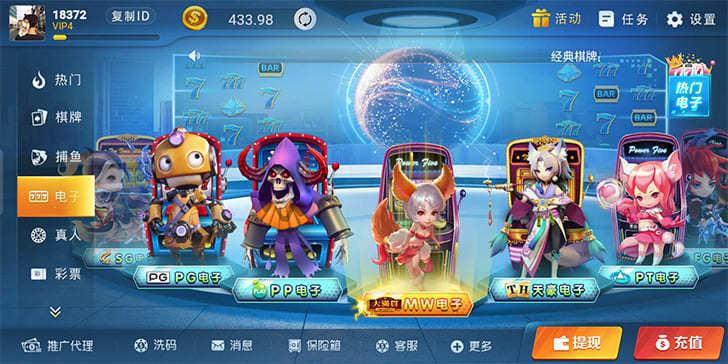 大鱼棋牌官网版图3