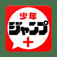 少年jump漫画app最新版