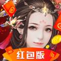 九阴绝学红包版手游激活码2021