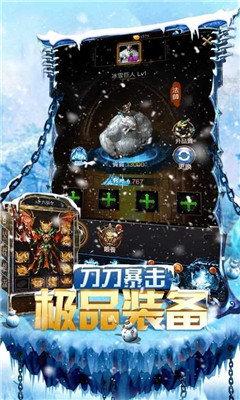 龙城秘境之冰雪之城打米版图2