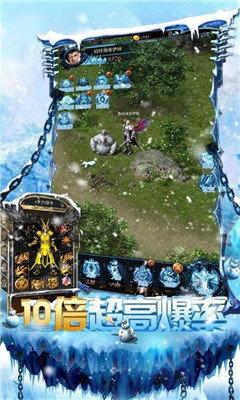 龙城秘境之冰雪之城打米版图4