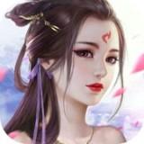 紫府仙录游戏